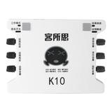 K10 手机唱吧 电脑k歌麦克风录音声卡 (白色)