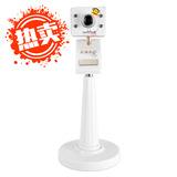 C920高清红外线摄像头/可变色与不变色二合一显瘦摄像头