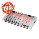 Aio6 专业声卡适用网络主播/网络K歌专业录音