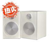 POP45 音箱(白色)