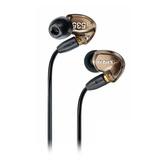 舒尔(SHURE) SE535入耳式耳机三单元动铁耳塞(碳金色)