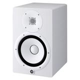 雅马哈(YAMAHA) 印尼进口 HS8 8寸有源监听音箱 白色 (只)