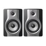 美奥多(M-AUDIO) BX5 Carbon 专业桌面有源参考级监听音箱(一对装)