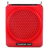 E180C 便携式数字扩音器 导游 (红色)