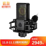 LCT 440 PURE 专业录音电容麦克风 手机电脑K歌主播直播话筒
