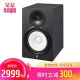 雅马哈(YAMAHA) HS8I 8寸专业录音工作室录音棚有源监听音箱 可悬挂式专业小白盆音响 黑色(单只)
