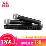 舒尔(SHURE)BLX288/PG58  KTV/演出手持式无线动圈麦克风