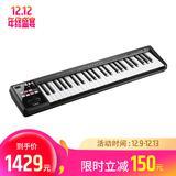A-49 MIDI键盘  49键 (黑色)