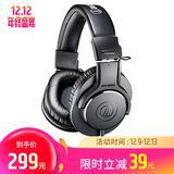ATH-M20x头戴式耳机 专业录音音乐K歌监听