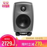 真力(GENELEC)8010A 二分频双功放监听音箱( 只  )