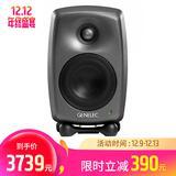 8020D 4寸双功放监听音箱(只) (黑色)