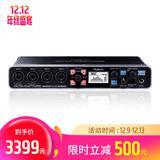 罗兰(Roland)OCTA-CAPTURE UA-1010 专业录音外置USB声卡