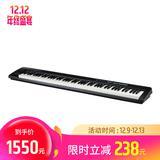 Keystation 88 半配重MIDI键盘 88es升级版