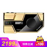 STREAM 4x5 网络K歌录音外置声卡 (金色)