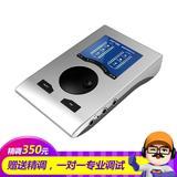 RMEBabyface Pro 电脑录音网络K歌USB声卡 娃娃脸声卡专业录音主播直播