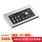 雅马哈UR28M声卡搭配爱科技C414XLII麦克风 录音套装