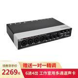 steinberg UR44 专业录音外置USB声卡 6进4出