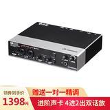 steinberg UR242 USB专业录音网络K歌声卡