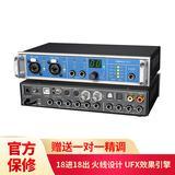 RME Fireface UCX声卡搭配森海塞尔MK4麦克风 录音套装
