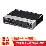 雅马哈(YAMAHA)steinberg UR242 USB专业录音网络K歌声卡