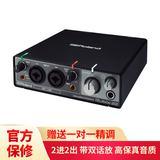 Rubix 22 USB专业录音声卡 2进2出带双话放
