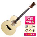 红棉(KAPOK) LO-14 40寸民谣吉他(原木色)