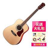LD-16 41寸舞台系列民谣吉他