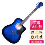 红棉(KAPOK) LD-14C  41寸带护板民谣吉他 缺角