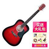 LD-14 41寸民谣吉他