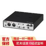 steinberg UR RT2 4进2出USB音频接口电脑外置录音声卡 内置尼夫话放