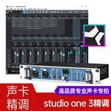 音平(INGPING) 【studio one3机架+VST插件】高品质专业声卡K歌效果精调服务(精调一次终身维护)