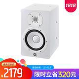 雅马哈(YAMAHA) HS7I  6.5寸专业录音工作室录音棚有源监听音箱 可悬挂式专业小白盆音响 白色(单只)