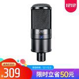 PC-K220 电容式录音麦克风