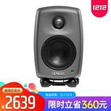 8010A 二分频双功放监听音箱( 只  )