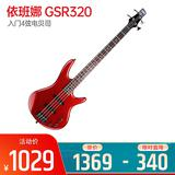 电贝司品牌 GSR320 入门4弦电贝司(红色)