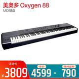 美奥多(M-AUDIO) Oxygen 88 MIDI键盘 钢琴手感