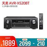 天龙(Denon) AVR-X520BT 5.2声道AV影院功放