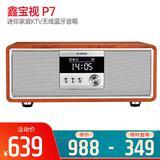 鑫宝视(monpos) P7 迷你家庭KTV无线蓝牙音箱 带家用K歌麦克风 (深木纹)