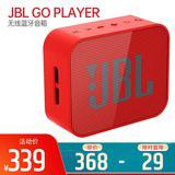 JBL GO PLAYER无线蓝牙音箱户外便携迷你小音响低音TF卡FM收音机 (红色)