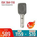 SM-118 电容式录音麦克风