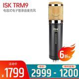 ISK TRM9 电容式电子管录音麦克风