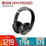 雅马哈(YAMAHA) HPH-PRO400 年轻时尚 个性之选 高品质HiFi耳机  (黑色)