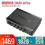德国坦克(Terratec) DMX 6Fire 专业录音USB外置5.1声卡