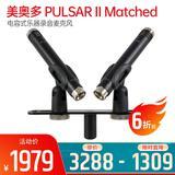 美奥多(M-AUDIO)PULSAR II Matched 电容式乐器录音麦克风(对)