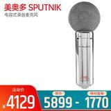 美奥多(M-AUDIO)SPUTNIK 电容式录音麦克风