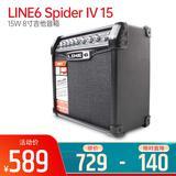 Spider IV 15 15W 8寸吉他音箱(只)