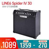 LINE6 Spider IV 30 30W 12寸吉他音箱(只)