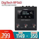 RP360 综合电吉他数字效果器