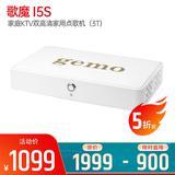 I5S 家庭KTV双高清家用点歌机 (3T硬盘 含7万多首歌曲 支持云端下载)  (白色)