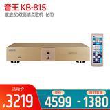 音王KB-815点歌机(6T容量)立式触摸屏